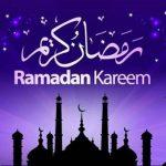 Kumpulan BBM Ucapan Selamat Puasa Ramadhan 2016 / 1437 H