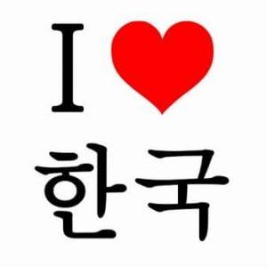 bahasa korea sehari-hari